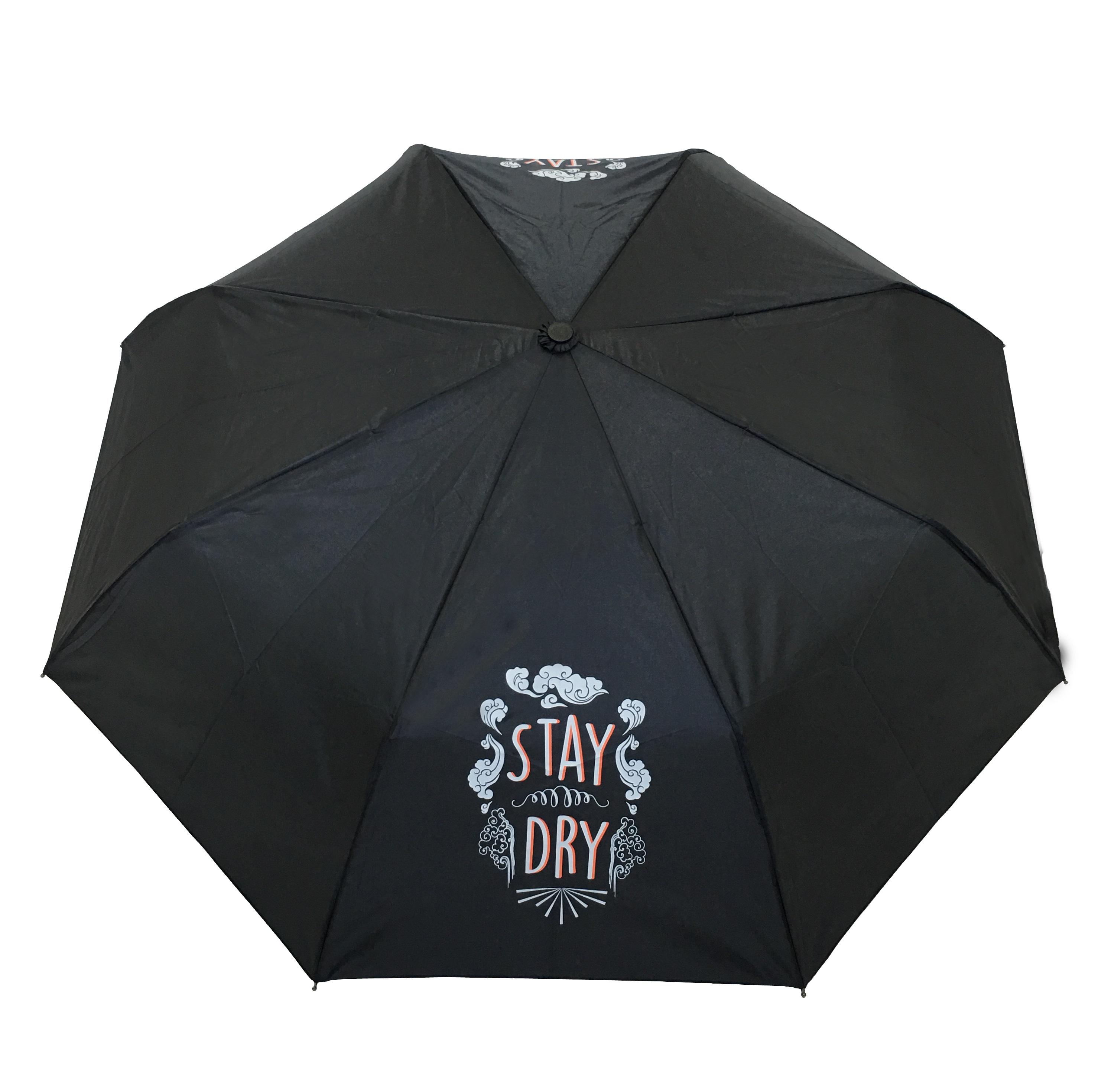 Parapluie pliant orange femme automatique - Kausia 092e968e1ab