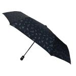 Parapluie pliant constellation bleu femme automatique